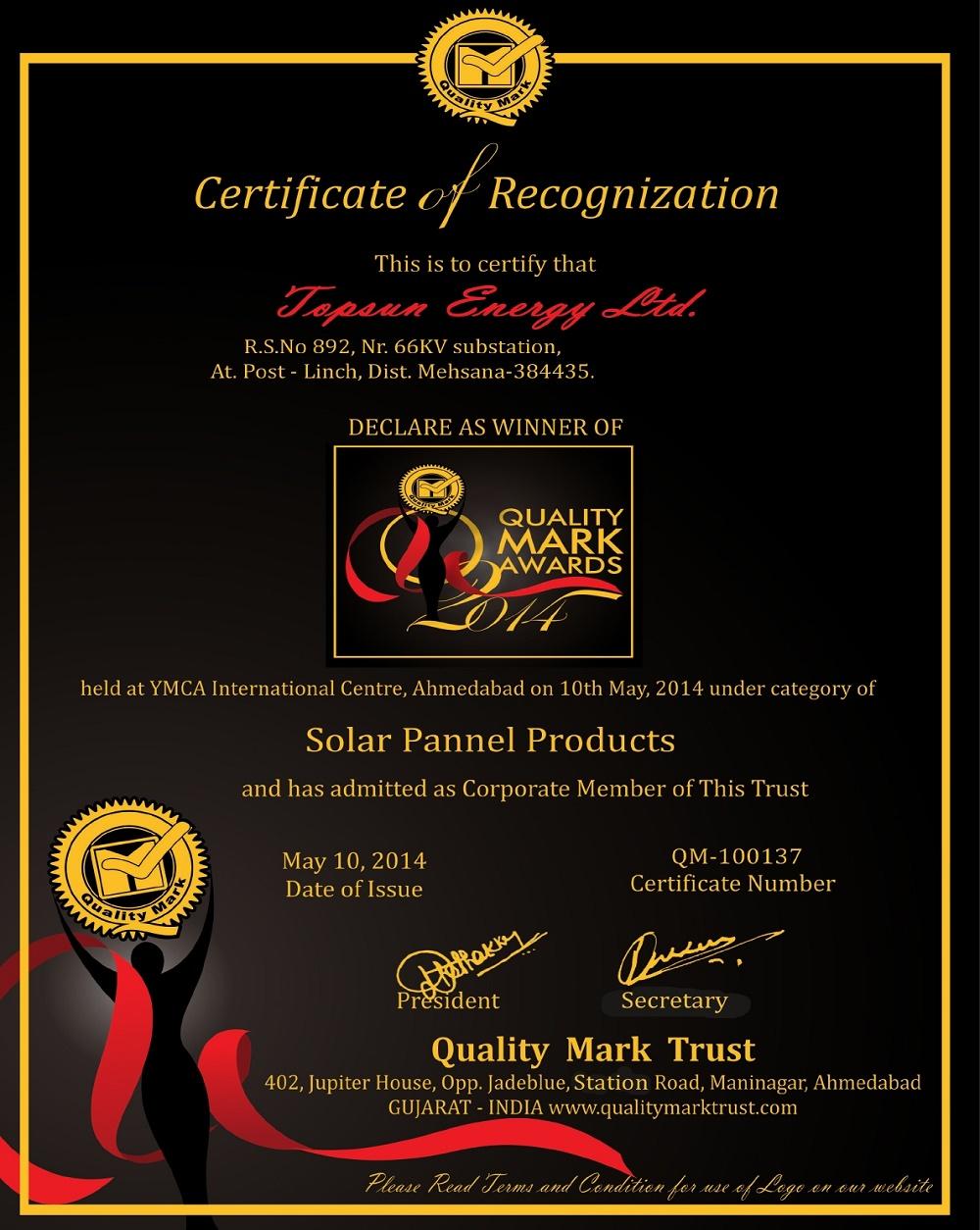 excellence-award-2014