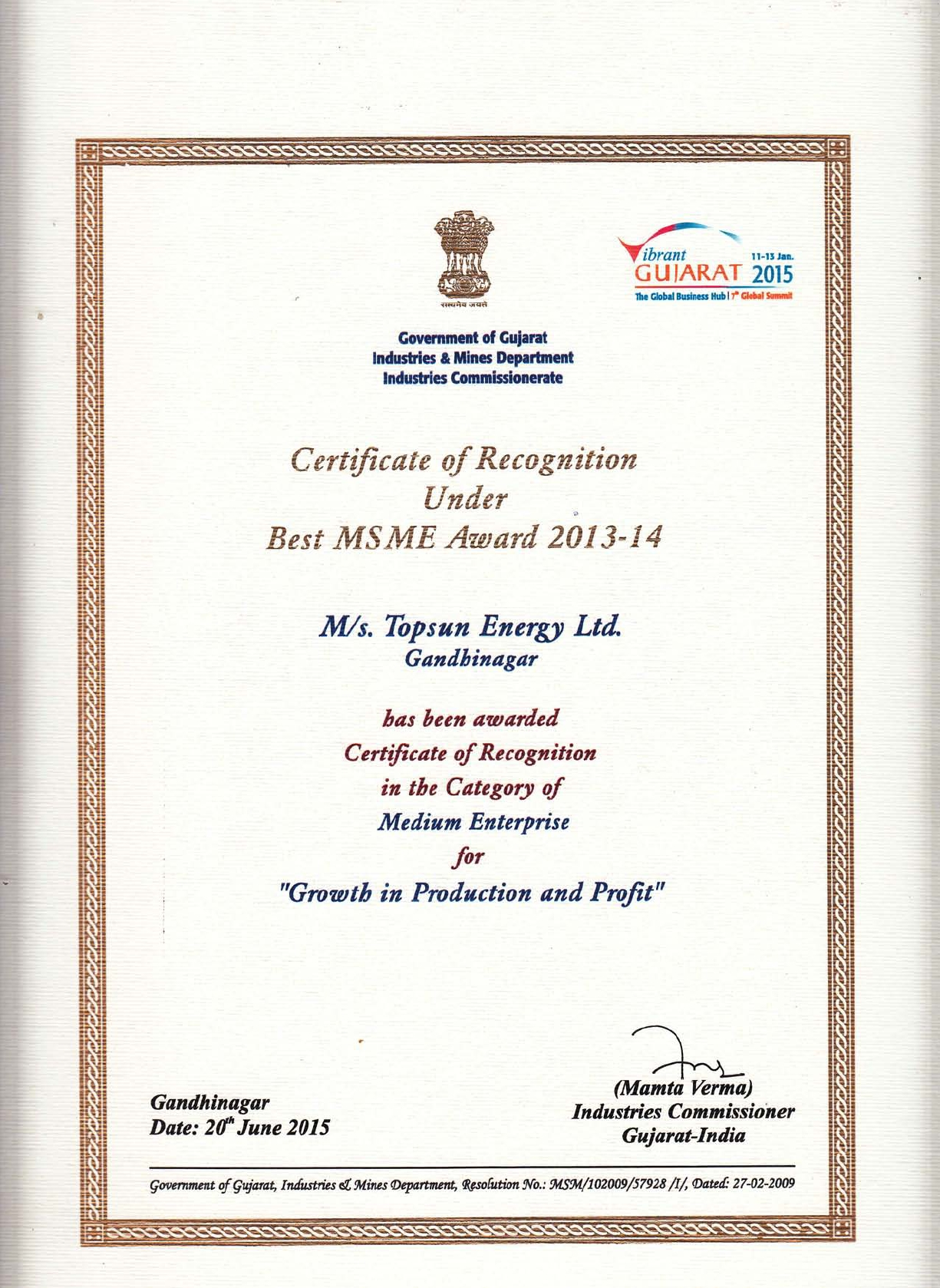 MSME-Award-Growth-in-Production