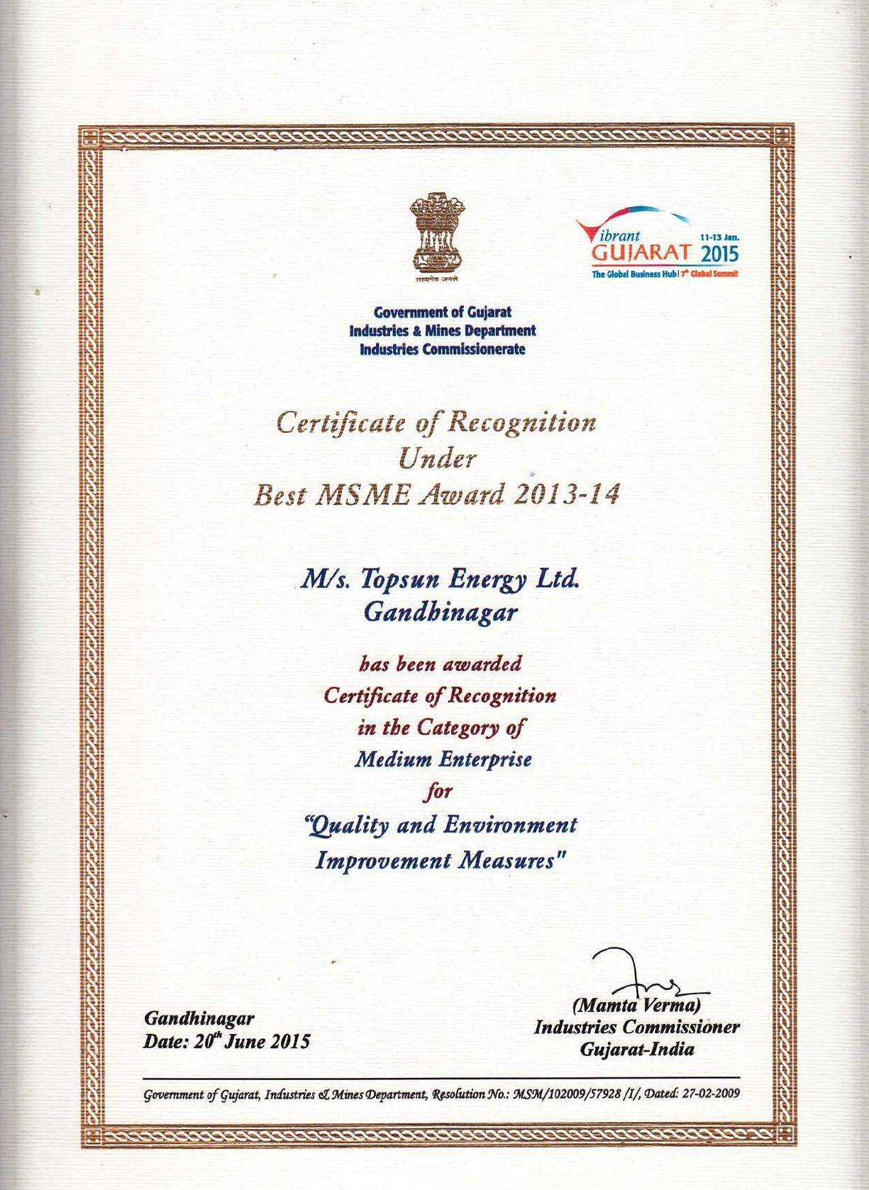 MSME-Award-Quality-Environment