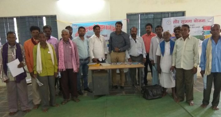 Farmers Awareness Program for Solar Water Pumping System at Raipur Chattisgarh on 30/07/2017