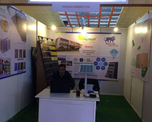 Vibrant Gujarat Exhibition 10-13 Jan 2017